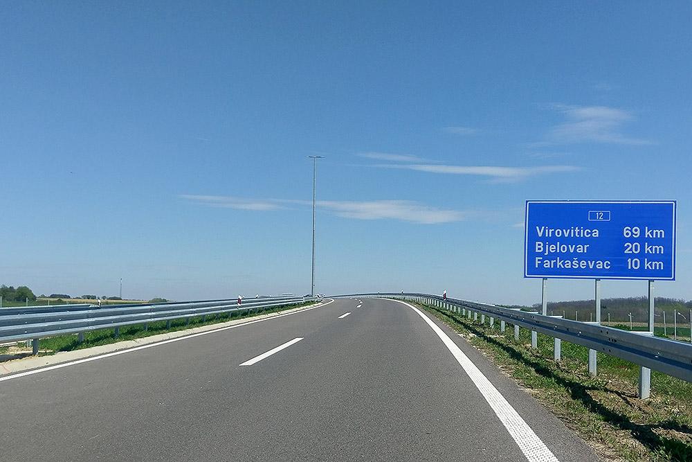 brza cesta